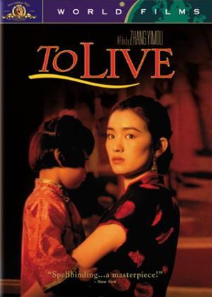 Rent To Live (aka Huo zhe) Online DVD Rental