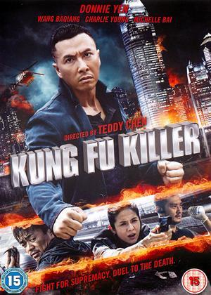 Rent Kung Fu Killer (aka Yat ku chan dik mou lam) Online DVD Rental