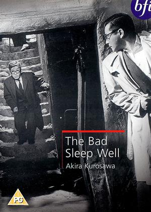 Rent The Bad Sleep Well (aka Warui yatsu hodo yoku nemuru) Online DVD Rental