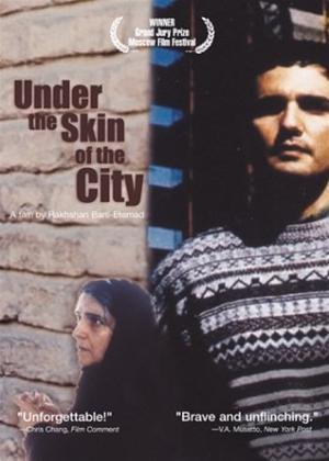 Rent Under the City's Skin (aka Zir-e poost-e shahr) Online DVD & Blu-ray Rental