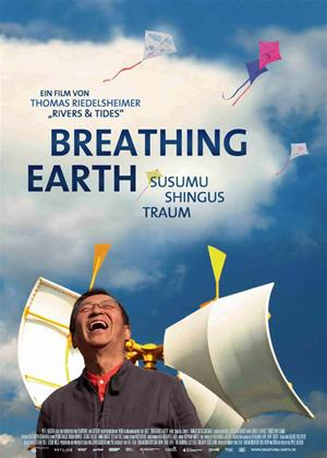 Rent Breathing Earth (aka Breathing Earth: Susumu Shingus Traum) Online DVD Rental