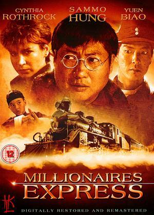 Rent Millionaires Express (aka Foo gwai lit che) Online DVD Rental