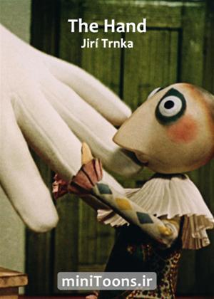 Rent The Hand (aka Ruka) Online DVD & Blu-ray Rental