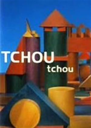 Rent Tchou tchou Online DVD Rental