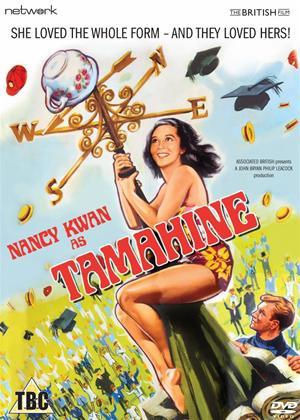 Rent Tamahine Online DVD Rental