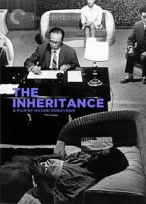 Rent The Inheritance (aka Karami-ai) Online DVD Rental