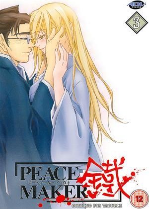 Rent Peacemaker: Vol.3 (aka Peace Maker Kurogane) Online DVD Rental