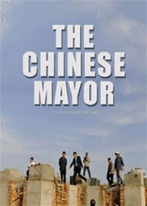Rent The Chinese Mayor (aka Datong) Online DVD Rental