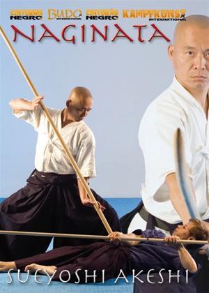 Rent Naginata and Kumidashi Kihon Online DVD Rental