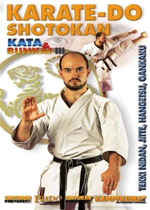 Rent Karate-do: Shotokan Kata and Bunkai: Vol.3 Online DVD Rental