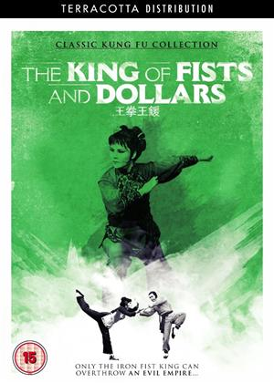 Rent The King of Fists and Dollars (aka Qian wang quan wang) Online DVD Rental