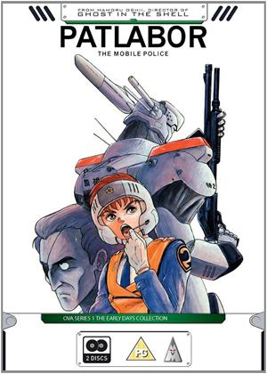 Rent Patlabor: The Mobile Police OVA: Series 1 Online DVD Rental