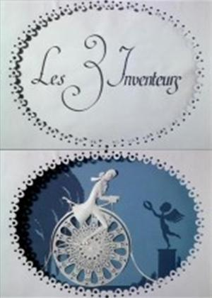 Rent The Three Inventors (aka Les 3 inventeurs) Online DVD Rental