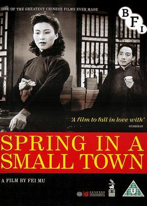 Rent Spring in a Small Town (aka Xiao cheng zhi chun) Online DVD Rental