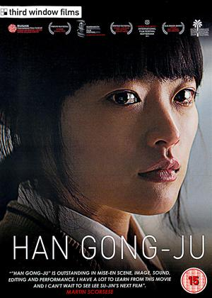 Rent Han Gong-Ju Online DVD & Blu-ray Rental