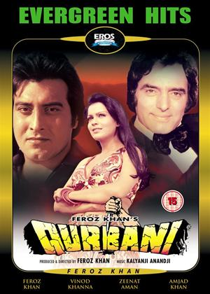 Rent Qurbani Online DVD Rental