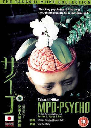 Rent MPD-Psycho: Vol.2 (aka Tajuu jinkaku tantei saiko - Amamiya Kazuhiko no kikan) Online DVD Rental