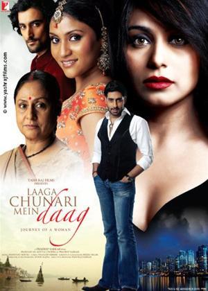 Rent Laaga Chunari Mein Daag (aka Journey of a Woman) Online DVD Rental