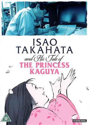 Rent Isao Takahata and His Tale of the Princess Kaguya Online DVD Rental