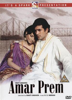 Rent Amar Prem Online DVD Rental