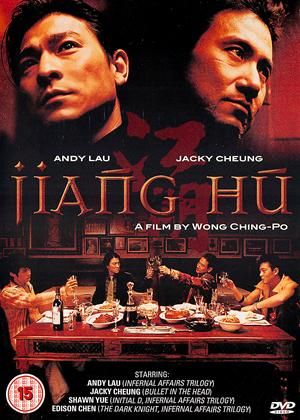 Rent Triad Underworld (aka Jiang Hu) Online DVD & Blu-ray Rental