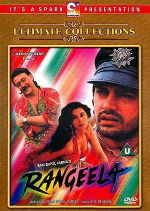 Rent Rangeela (aka Bollywood Dreams) Online DVD Rental