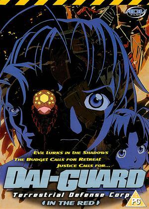 Rent Dai-Guard: Vol.5 (aka Chikyû bôei kigyô Dai-Guard) Online DVD Rental