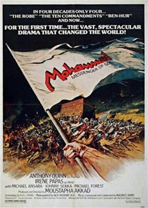 Rent The Making of an Epic: Mohammad Messenger of God Online DVD Rental