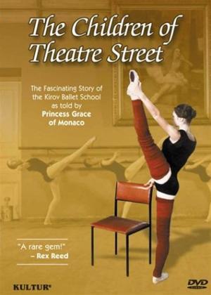 Rent The Children of Theatre Street Online DVD Rental