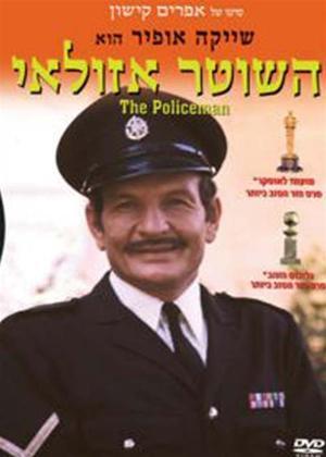Rent The Policeman (aka Ha-Shoter Azulai) Online DVD Rental