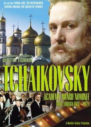 Rent Tchaikovsky (aka Chaykovskiy) Online DVD Rental
