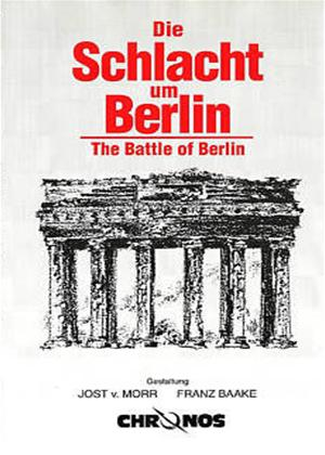 Rent Battle of Berlin (aka Schlacht um Berlin) Online DVD Rental