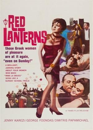 Rent The Red Lanterns (aka Ta kokkina fanaria) Online DVD Rental