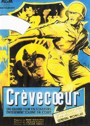 Rent Heartbreak Ridge (aka Crèvecoeur) Online DVD & Blu-ray Rental