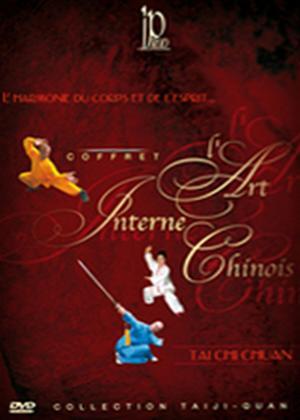 Rent Chinese Internal Art Online DVD Rental