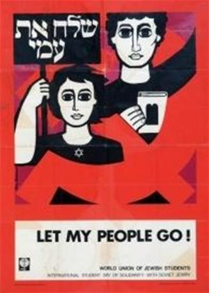 Rent Let My People Go: The Story of Israel Online DVD Rental