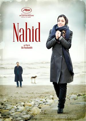 Rent Nahid Online DVD Rental