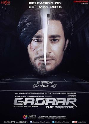 Rent Gadaar: The Traitor Online DVD & Blu-ray Rental
