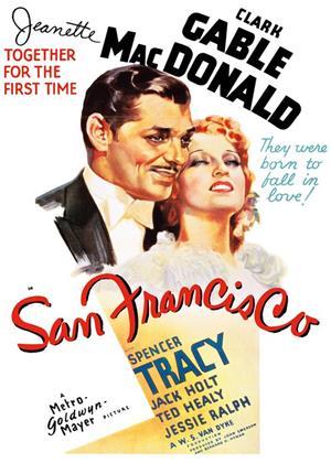 San Francisco Online DVD Rental