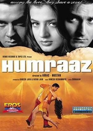 Rent Humraaz (aka Our Secret) Online DVD Rental