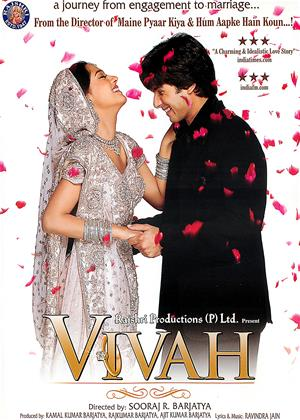 Rent Vivah Online DVD Rental