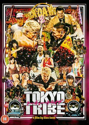 Rent Tokyo Tribe Online DVD Rental