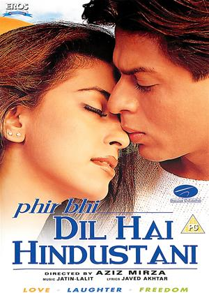 Rent Phir Bhi Dil Hai Hindustani Online DVD Rental