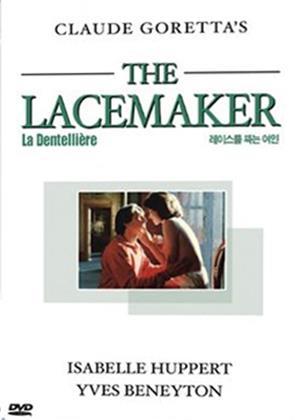 Rent The Lacemaker (aka La dentellière) Online DVD Rental