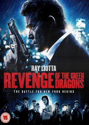 Rent Revenge of the Green Dragons Online DVD Rental