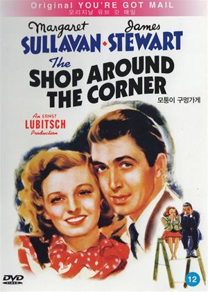 Rent The Shop Around the Corner Online DVD Rental