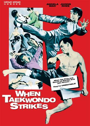 Rent When Taekwondo Strikes (aka Tai quan zhen jiu zhou) Online DVD Rental