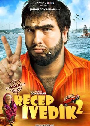 Rent Recep Ivedik 2 Online DVD Rental