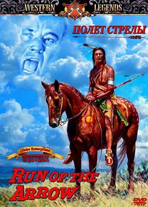 Rent Run of the Arrow Online DVD Rental