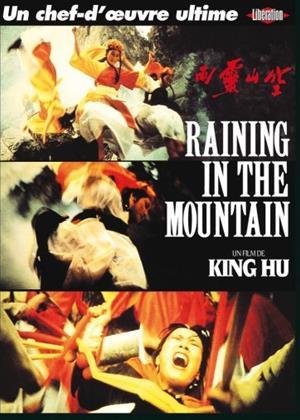 Rent Raining in the Mountain (aka Kong shan ling yu) Online DVD Rental